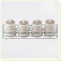 Набор для специй Maestro 5 пр. гор. MR 20007-04CS For You Чай/кофе