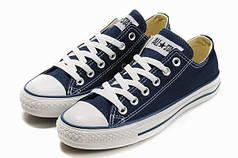 Кеды Converse All Star низкие синие топ реплика