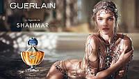 Наливная парфюмерия ТМ EVIS. №63 Guerlain Shalimar