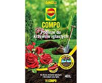 Торфосмесь Compo Sana для всех видов хвойных растений, 40 л