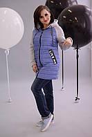 Женская спортивная  куртка Нана  Разные цвета