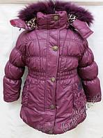 Детское зимнее пальтишко - р. L (98)