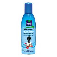 Масло для волос из кокоса, миндаля и гибискуса «Сампурна» ТМ «Parachute» 300 мл