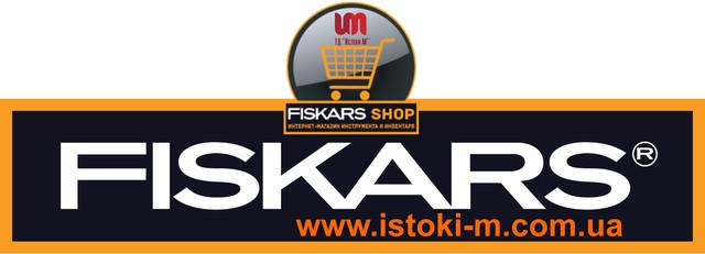 Лопаты Fiskars, Совковые лопаты Fiskars, Вилы Fiskars,  Грабли Fiskars, Мотыги и Культиваторы Fiskars,  Буры Fiskars, Секаторы Fiskars, Сучкорезы Fiskars, Универсальные сучкорезы Fiskars, Ножницы для подрезания живой изгороди Fiskars, Пилы Fiskars, Инструмент для лесозаготовки Fiskars WoodXpert, Топоры Fiskars, Молотки и молоты Fiskars, Садовые ножницы Fiskars, Ножи Fiskars , Инструмент для удаления сорняков Fiskars, Ножницы для травы Fiskars, Грабли для уборки листьев Fiskars, Косилка FISKARS Momentum, Посадочный инструмент Fiskars, Система сменных насадок Fiskars QuikFit, Аксессуары, Инструмент Fiskars для уборки снега, Запасные части Fiskars, Щетки Fiskars