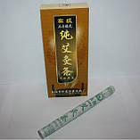 Сигары полынь горькая уп.-10 шт. моксы диаметр-20мм, длина-200мм, фото 3