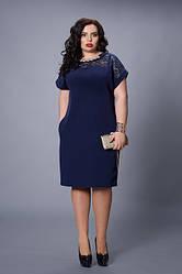 Женское нарядное платье больших размеров с короткими рукавами, красивое, вечернее, 46-48.48
