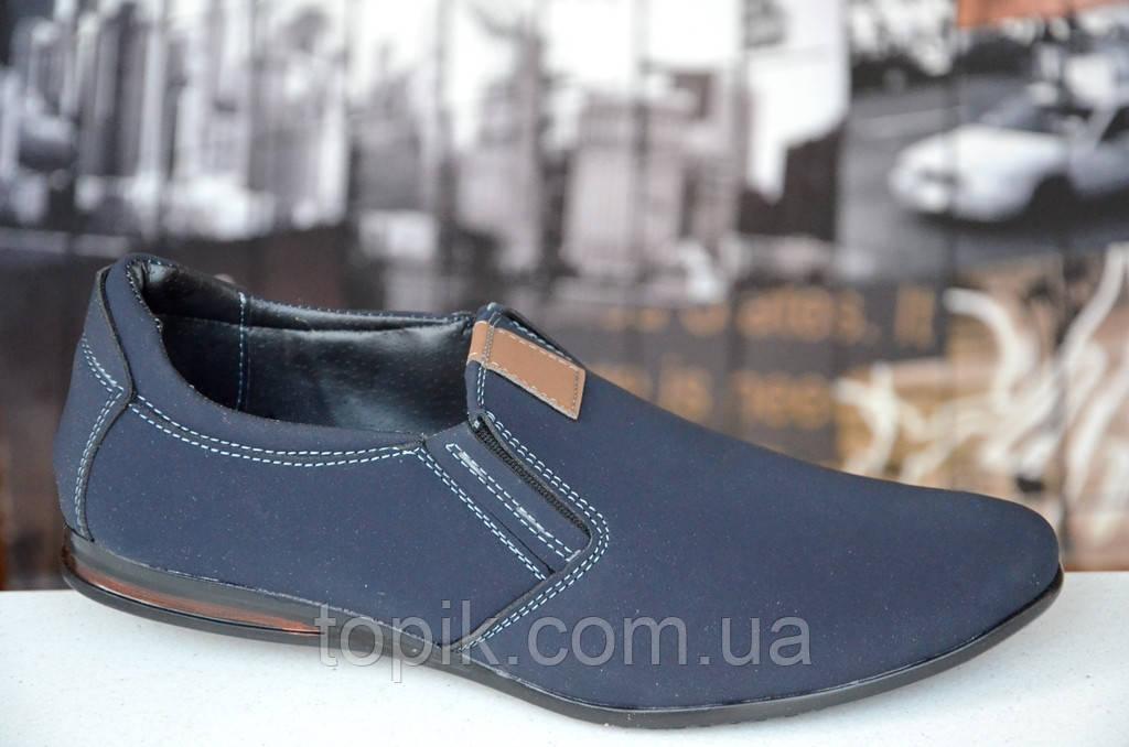 Туфли модельные молодежные мужские темно синие нубук Львов 2016. (Код: 54) Только 43, 44р!