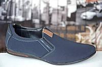 Туфли модельные молодежные мужские темно синие нубук Львов 2016