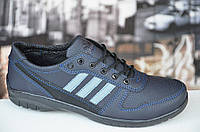Туфли спортивные кроссовки мужские темно синие прошиты