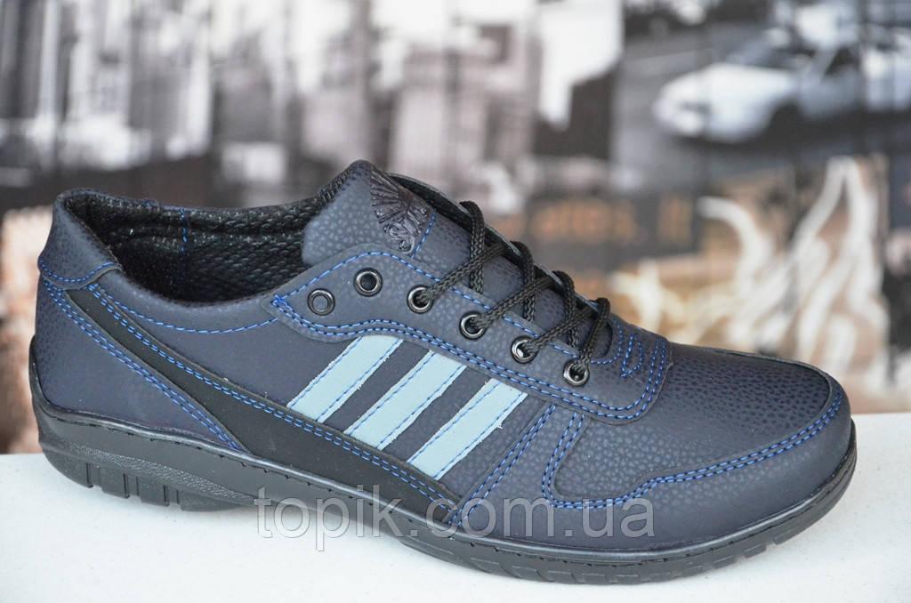 19ca100a Туфли спортивные кроссовки мужские темно синие прошиты. (Код: 57) - Топик,
