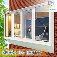 Вынос балкона по центру без обшивки Киев - компания Окна Маркет