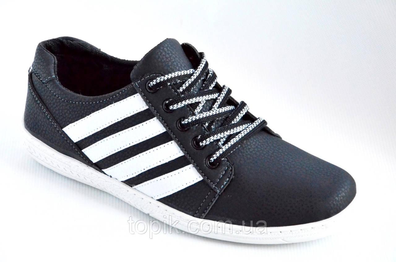 Мокасины туфли кроссовки кеды мужские. (Код: 377)