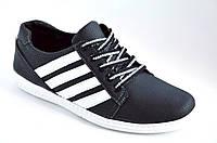 Мокасины туфли кроссовки кеды мужские. (Код: 377), фото 1