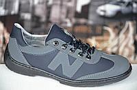 Туфли спортивные кеди кроссовки мужские серые синие