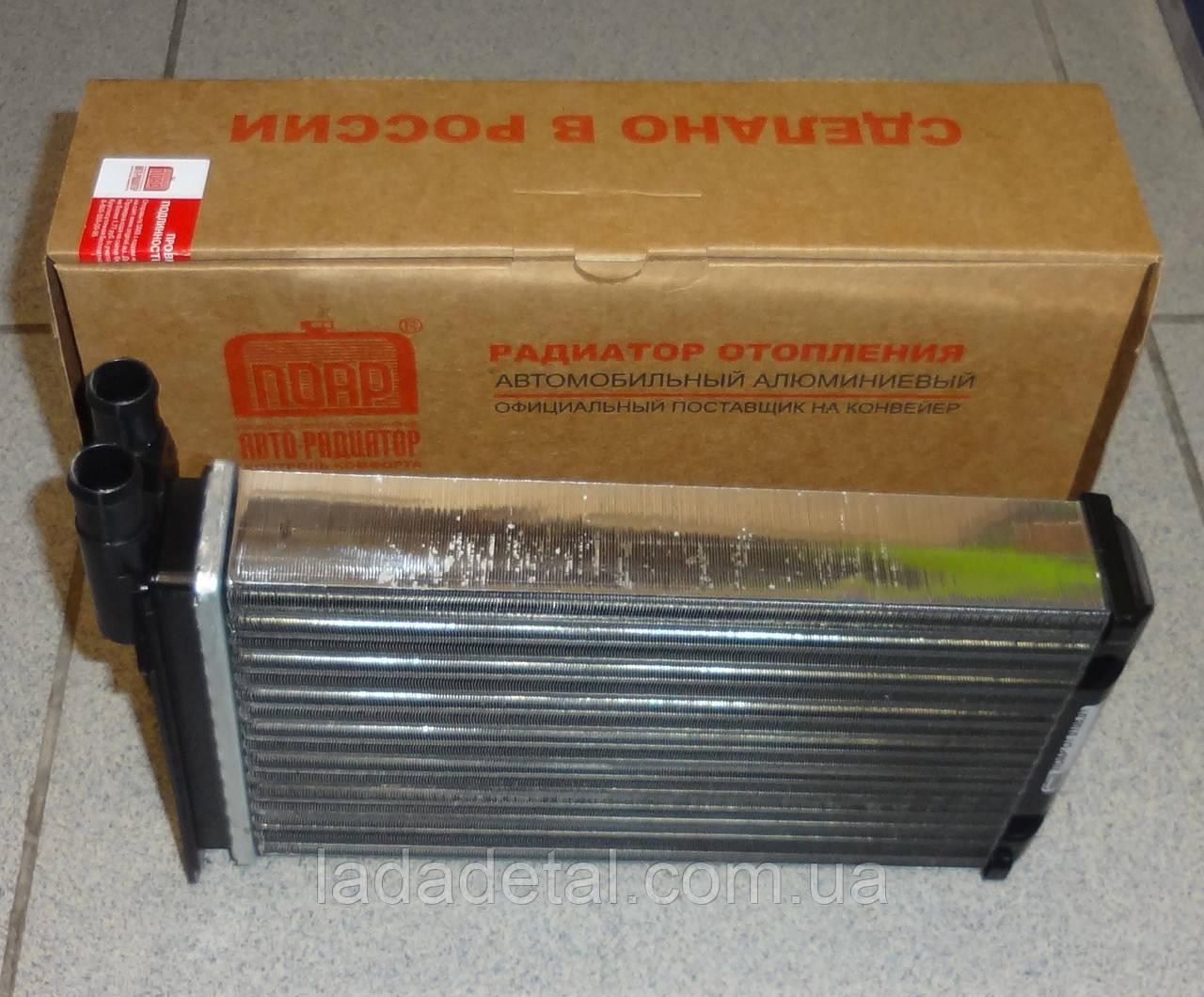 Печка (радиатор печки) ВАЗ 2108, 2109, 21099, 2115 ПОАР