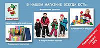 Флаеры, буклеты, визитки в Киеве