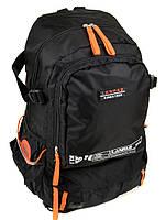 Рюкзак для города нейлон Lanpad