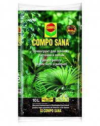 Торфосуміш для зелених рослин і пальм Compo Sana, 10л