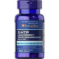 Puritan's Pride ГИДРОКСИТРИПТОФАН 5-HTP 50 mg (60 caps)