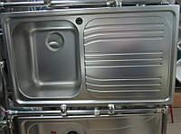 Мойка кухонная из нержавеющей стали Dominox Radar L B11 декор (чаша слева)