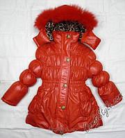 Детское зимнее пальтишко - р. XL (104)