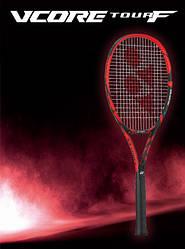 Теннисная Ракетка Yonex Vcore Tour F 97 (310g)