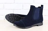 Ботинки женские, демисезонные, темно-синие, из натуральной замши, на байке, на резинке, без каблука