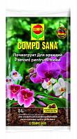 Торфосмесь Compo Sana для орхидей, 5 л