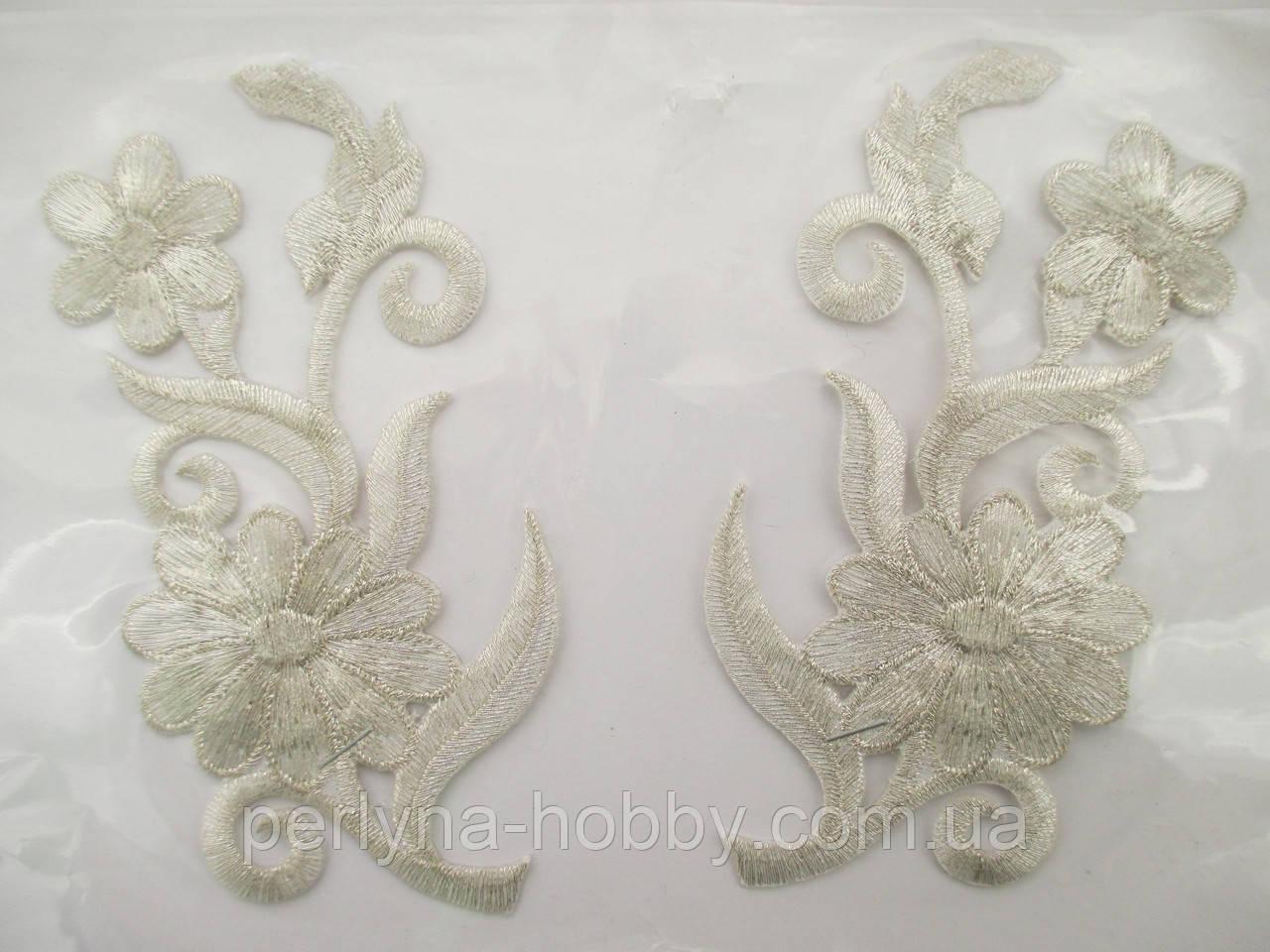 """Аплікація вишивка клейова парна """"Квіти"""" срібні, 12 см 1пара"""