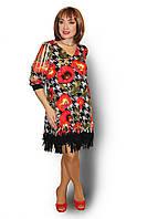 Женское платье большого размера с бахромой