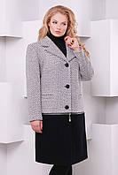 Шерстяное демисезонное пальто-трансформер Большие размеры