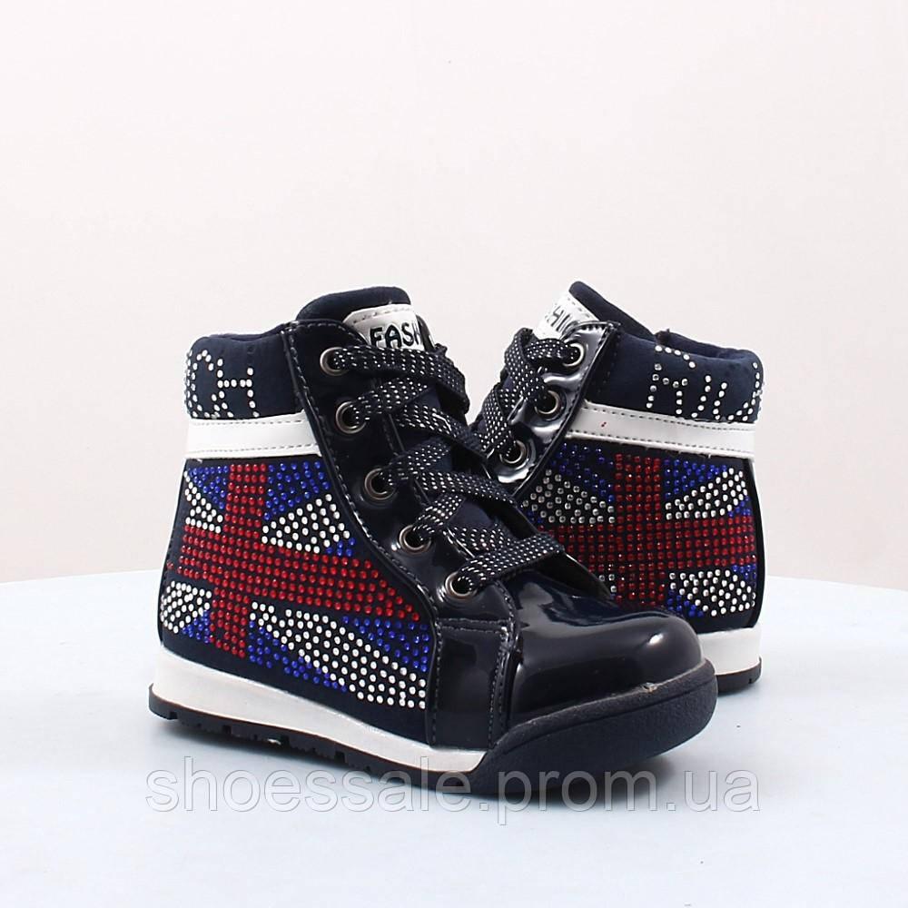 Детские ботинки Y.TOP (40539)