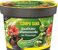 Торфосмесь Compo Sana в горшке, 3.5 л