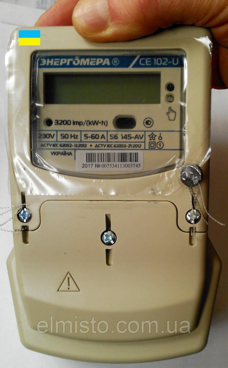Электросчетчик Энергомера CE102-U S6 145 AV  5(60)А однофазный многотарифный (двух-, трехзонный) УКРАИНА