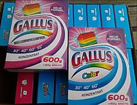 Стиральный порошок Gallus (600 гр.+150 гр).(Польша)