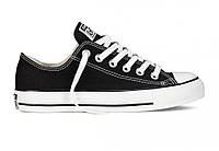 Кеды Converse All Star низкие черно-белые