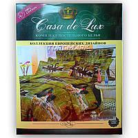 """Полуторный комплект постельного белья """"Casa de Lux 100% хлопок"""" - Черный лебедь - 150*220 - Украина"""