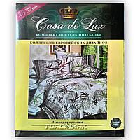 """Двуспальный комплект постельного белья """"Casa de Lux 100% хлопок"""" - Бамбуук - 180*220 - Украина"""