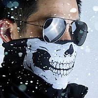 Бафф маска на лицо с черепом челюсть скула череп белый
