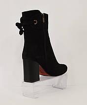 Женские замшевые ботинки Nivelle 5312, фото 3