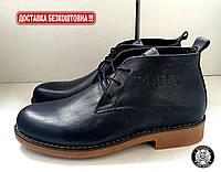 Мужские ботинки Zara Desert (3 цвета)