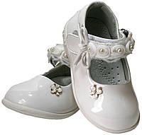 Детские нарядные туфельки для девочек Apawwa размеры 20-25