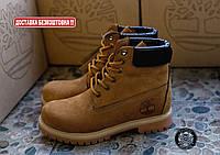 Timberland boots (2 цвета) мужские и женские