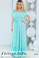 Шифоновое платье в пол большого размера с воланом ментол, фото 1