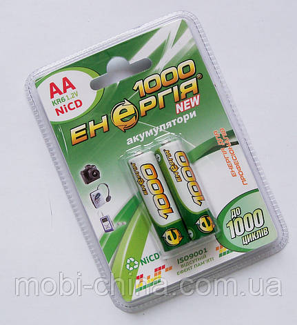 Аккумулятор AA Энергия NiCD 1000mAh, фото 2