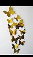 Виниловая наклейка бабочки 3D золотистые 12 шт