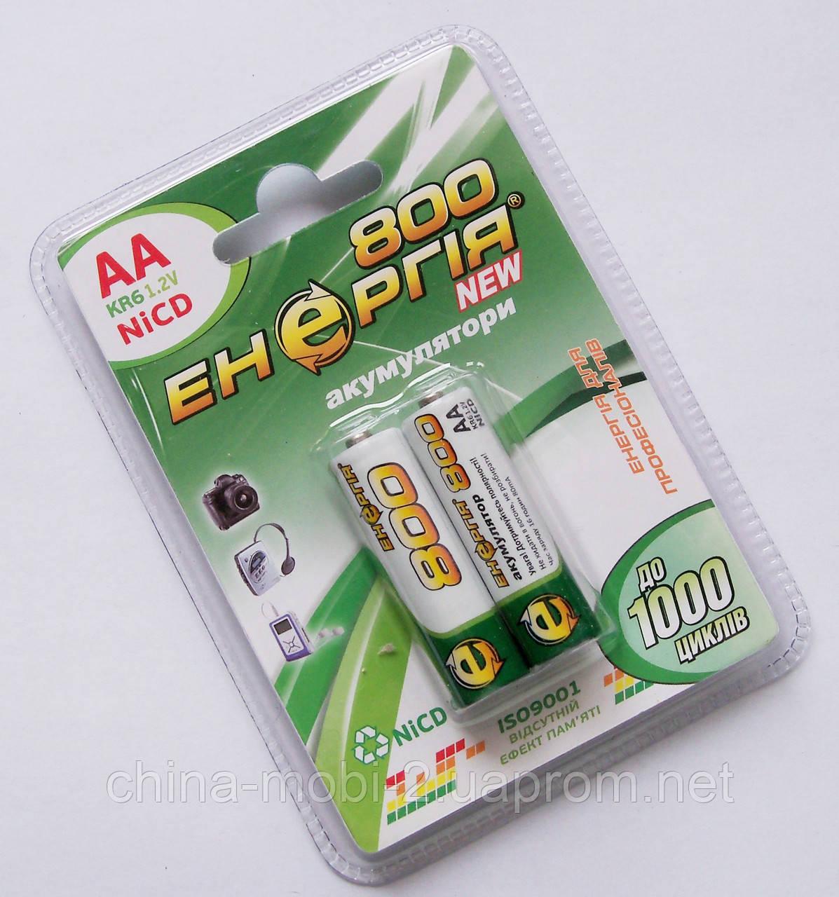 Аккумулятор AA Энергия NiCD 800 mAh