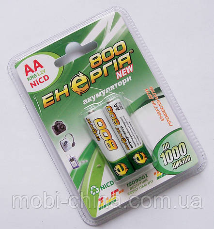 Аккумулятор AA Энергия NiCD 800 mAh, фото 2