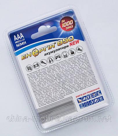 Аккумулятор AAA Энергия NiMH 850mAh, фото 2