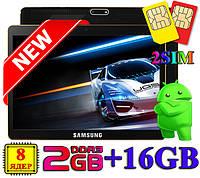 Мега Игровой! Планшет-Телефон Galaxy Tab 10 8 Ядер 2GB + 16GB 3G Android 5